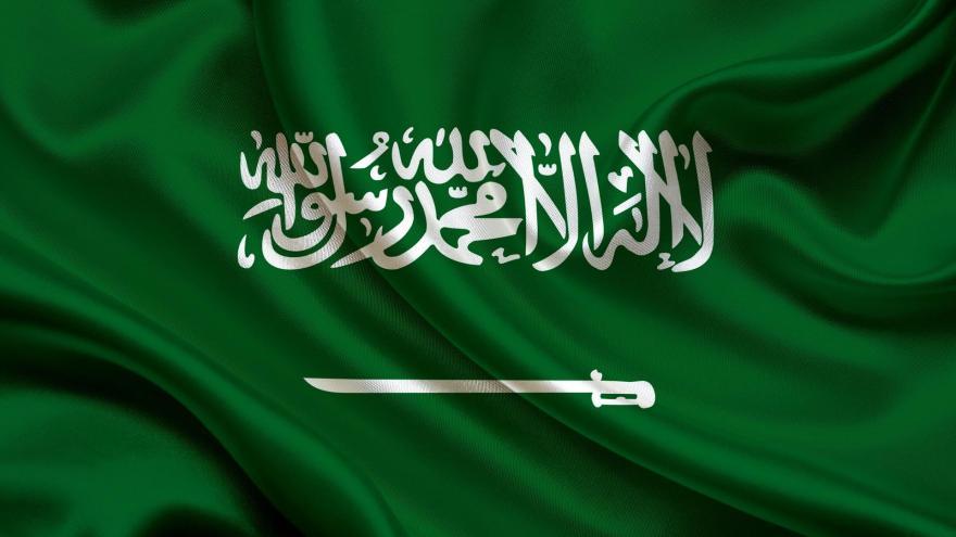 flag-of-saudi-arabia